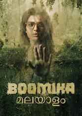 Search netflix Boomika (Malayalam)