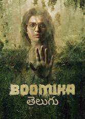 Search netflix Boomika (Telugu)